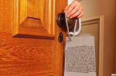 اغوا ہونے کی صورت میں کو کیا کرنا چاہیے؟ ہوٹل نے مہمانوں کے لیے نئی ..