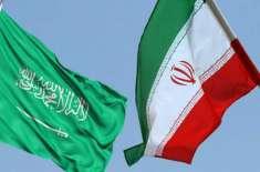 ٹویٹر پر ایرانی اکانٹس عربی زبان میں سعودی عرب کے خلاف پروپیگنڈے میں ..
