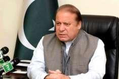 پاکستان اپنے تمام ہمسایوں کے ساتھ تمام حل طلب مسائل پرامن بات چیت کے ..