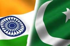 خوش رہنے میں پاکستانیوں کا نمبر رواں برس مزید بہتر ہو گیا، بھارت سے ..