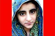 حیدر آباد کی طالبہ نورین کے علاوہ مزید پاکستانی لڑکیوں کی داعش میں ..