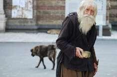 102 سالہ بوڑھا سارا دن بھیک مانگ کر جمع ہونے والے پیسے یتیم خانوں کو دے ..