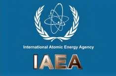 پاکستان کے لیے بڑا اعزاز، پاکستان عالمی جوہری توانائی ایجنسی کے بورڈ ..