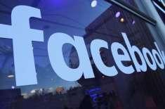 40 لوگوں نے فیس بک لائیو سٹریم پر لڑکی کے ساتھ زیادتی ہوتی دیکھی مگر ..