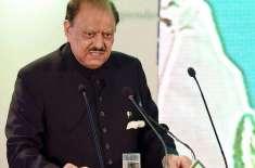 صدر مملکت ممنون حسین نے یوم پاکستان کے موقعہ پر اہم شخصیات کو اعزازات ..