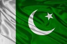 یوم پاکستان کے حوالے سے پاکستانی ہائی کمیشن لندن میں تقریب منعقد ،ہائی ..