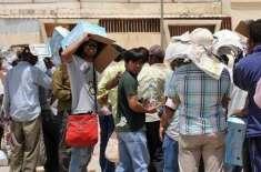 سعودی عرب نے15پاکستانیوں کو بیدخل کر دیا