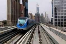 Dubai RTA invites applicants to 'become a part of #RTA's family'