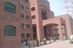 لاہور جنرل ہسپتال کی طرف سے چیف جسٹس کو قومی ڈیم فنڈ کیلئے 65لاکھ روپے ..