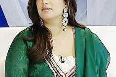 لاہور، سائرہ نسیم جائیداد کے تنازعہ پر انصاف کے حصول کیلئے سول عدالت ..