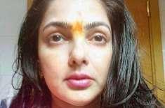 عظیم بھارتی اداکارہ کی تمام جائیداد ضبط کرلی گئی، مفرور قرار