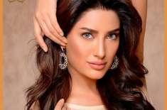 برٹش پاکستانی فلم پروڈیوسر آفتاب فیاض کی پاکستان آمد