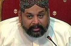 ْ پاکستان اور برطانیہ کے درمیان لوٹی دولت واپسی کا معاہدہ خوش آئند ..