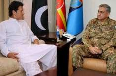 تحریک انصاف کے سربراہ عمران خان کی آرمی چیف جنرل قمر جاوید باجوہ سے ..