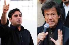 حکومت پاکستان کی ضرورتوں کی بجائے عالمی طاقتوں کے سامنے جھک گئی ہے