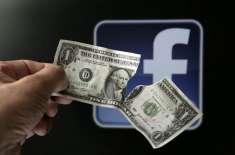 عورت کو فیس بک پر 8الفاظ کا فقرہ لکھنا مہنگا پڑ گیا ۔ 5 لاکھ ڈالر جرمانہ
