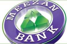 میزان بینک کے شریعہ سپروائزری بورڈ کے 39 ویں اجلاس کا انعقاد