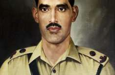 1971 کی پاک بھارت جنگ میں جرات اور بہادری کی اعلیٰ مثال قائم کرنے والے ..