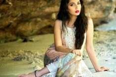 پاکستانی اداکارہ ماہرہ خان سوشل میڈیا پر بہت متحرک