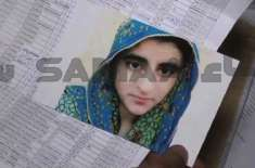 آئی جی سندھ اے ڈی خواجہ کی جانب سے حیدرآباد کی لاپتہ طالبہ نورین کے ..