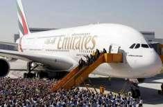 ایمریٹس ائیر لائن   دوران پرواز  مسافروں کو استعمال کے لیے مائیکروسافٹ ..