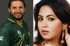 بھارتی اداکارہ عرشی خان نے ایک بار پھر ویڈ یو پیغام میں آفریدی کیساتھ ..