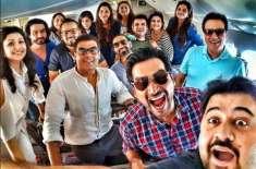 پاکستانی فلم 'پنجاب نہیں جاؤں گی' کا پہلا ٹیزر ریلیز کردیا گیا