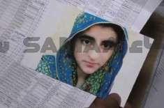 حیدرآباد کی لاپتہ طالبہ نورین کے شام جانے کا انکشاف