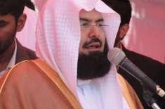 پاک فوج کا مسلم ممالک کے فوجی اتحاد میں شامل ہونا فطری ہے ، دنیا میں ..