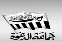 بھارتی دہشتگردی نے معصوم کشمیریوں کو سنگ بازبنادیا 'مولانا عبدالعزیز ..
