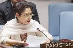 اقوام متحدہ کی جنرل اسمبلی میں پاکستان اور فلپائن کی طرف سے بین المذاہب ..