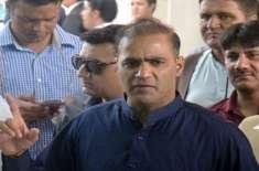 الزام یا حقیقت! عابد شیرعلی نے فیصل واوڈا کی لندن میں مہنگی ترین پراپرٹی ..