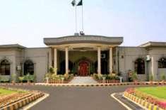 چیف جسٹس اسلام آباد ہائیکورٹ کاگمشدہ پٹیشن تلاش کر کے 16جنوری تک پیش ..