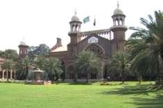 لاہور ،لاہور ہائیکورٹ بار کی پروفیشنل ٹریننگ پروگرام کمیٹی کے زیر ..