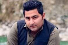 عبدالولی خان یونیورسٹی میں قتل ہونے والے مشال خان کے والد نے اپنے بیٹے ..