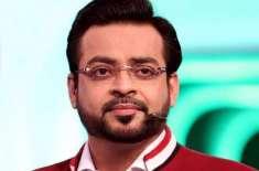 ڈاکٹر عامر لیاقت کے خلاف الیکشن کمیشن میں انتخابی ضابطہ اخلاق سے متعلق ..