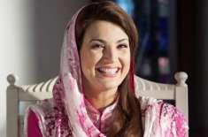 ریحام خان کی  ہارلے سٹریٹ کلینک میں مریم نواز سے طویل ملاقات