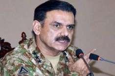 کوئٹہ،گورنر بلوچستان سے کمانڈر سدرن کمانڈ لیفٹیننٹ جنرل عاصم سلیم ..