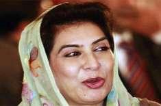وزیراعظم عمران خان تین کام کریں احتساب' احتساب اور احتساب' اٹھارہویں ..