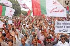 ایم کیو ایم کے بانی الطاف حسین نے مہاجر صوبے اور تمام اختیارات کا مطالبہ ..