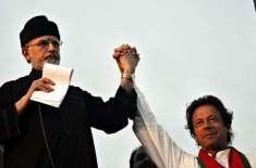 حکومت کیلئے آئندہ دنوں بڑابحران جنم لے رہا ہے، ڈاکٹرشاہد مسعود