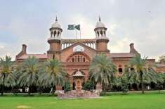 صاف پانی کے تحفظ کیلئے تجاویزعدالت میں پیش کی جائیں'لاہور ہائیکورٹ