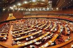 قومی اسمبلی کے اجلاس کے دور ان مختلف قائمہ کمیٹیوں کی رپورٹس پیش کر ..