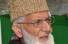 بانڈی پورہ میں شہید ہونے والے نوجوانوں کو سید علی گیلانی اور شبیر شاہ ..