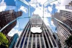 ایپل کا بنک بیلنس 250 ارب ڈالر ہے۔ جانئے 250 ارب  کا مطلب ایک نئے انداز ..