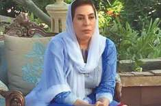 الیکشن 2018،فہمیدہ مرزاجنرل نشست سے مسلسل 5 بار جیتنے والی پہلی خاتون ..