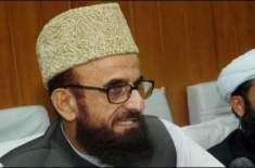وزارت مذہبی امور میں اجلاس ،مفتی منیب الرحمن نے وزارت سائینس و ٹیکنالوجی ..