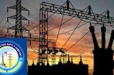 لیسکو میں بجلی چوری کی بڑھتی ہوئی شرح پرقابو نہ پایا جا سکا، ماہ مارچ ..
