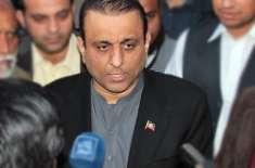 عمران خان کو وزارت عظمیٰ کا منصب ملنا منزل نہیں نشان منزل ہے،عبدالعلیم ..