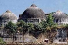 بابری مسجد اراضی کیس میں بھارتی سپریم کورٹ کا فیصلہ17نومبر کو متوقع، ..